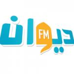 Diwan FM recrute un chargé clientèle