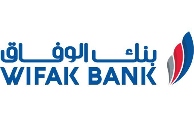 wifak bank recrute des des chefs d u2019agences et cadres