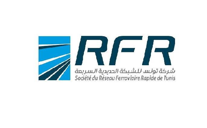 شركة تونس للشبكة الحديدية السريعة