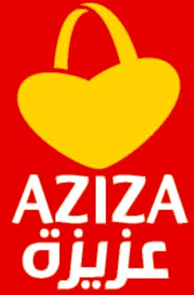 aziza recrute un analyste d u00e9veloppeur business
