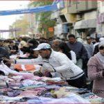 Tunisie – Emploi : comment sortir de l'informel