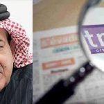 Tunisie : Quand le Qatar alterne le bâton et la carotte