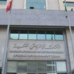 «BAD news» pour l'économie tunisienne