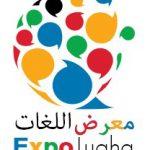 ExpoLugha : Le premier Salon des langues en Tunisie