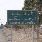 M'dhilla (Gafsa)-5 demandeurs d'emplois condamnés à 3 mois de prison avec sursis