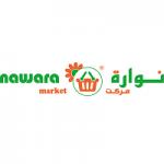 Nawara Market