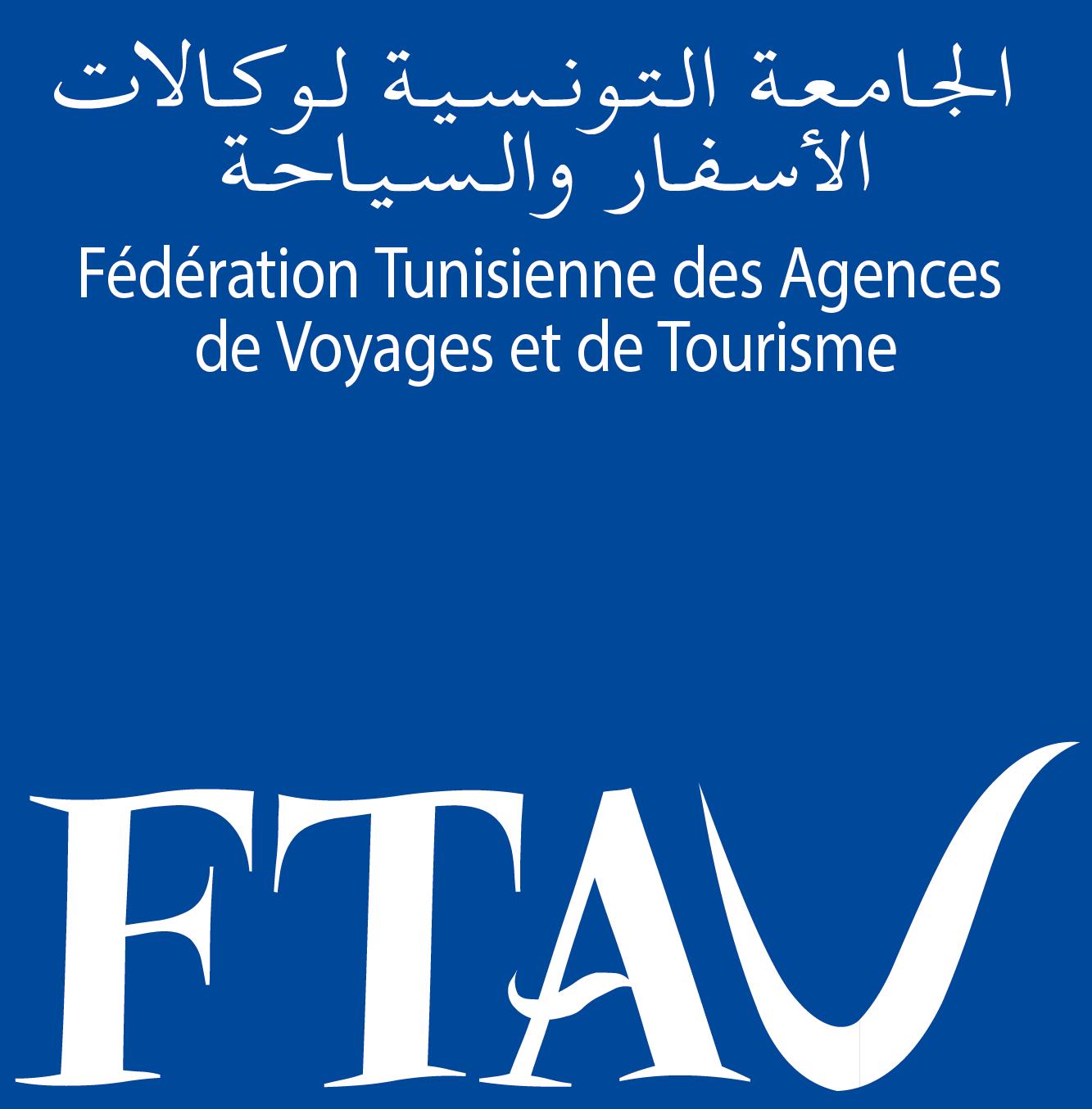 ftav recrute un cadre juridique