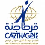 Centre Hospitalier International Carthagene