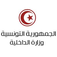 تعتزم وزارة الداخلية فتح مناظرة خارجية لإنتداب ملازمين أول بسلك الحرس الوطني لسنة 2016