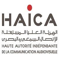 HAICA recrute un Comptable