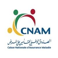 يعتزم الصندوق الوطني للتأمين على المرض انتداب 06 اعوان تنظيف