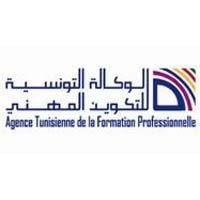 تنظم الوكالة التونسية للتكوين المهني مناظرة الالتحاق بالتكوين في مستوى مؤهل التقني السامي