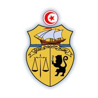 وزارة التجهيز والإسكان والتهيئة الترابية