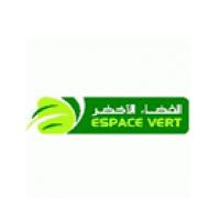 Espace Vert recrute un Responsable Marketing