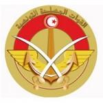 وزارة الدفاع تعلن تجنيد شبان لإنتدابهم وهذه الإمتيازات المرصودة لفائدتهم