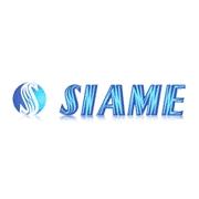 Siame recrute des Ingénieurs Génie Electronique / Systèmes Embarqués