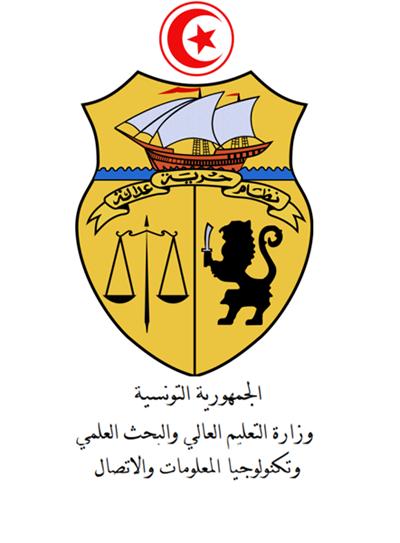 Ministère de l'Enseignement Supérieur et de la Recherche Scientifique recrute des archivistes adj.