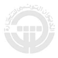 مناظرة الديوان التونسي للتجارة لانتداب 69 عون تنفيذ