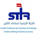 مناظرة الشركة التونسيّة لصناعات التكرير لانتداب 20 اطار و عون