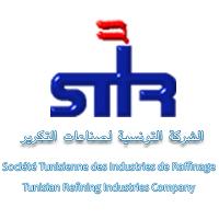 الشركة التونسيّة لصناعات التكرير
