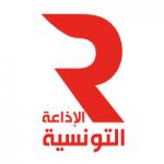 مناظرة الإذاعة التونسية لانتداب 19 إطار و عون