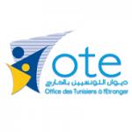 مناظرة ديوان التونسيين بالخارج لانتداب متصرف و 6 ملحقي إدارة