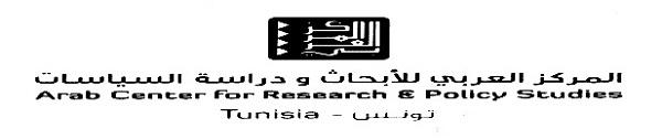 المركز العربي للأبحاث