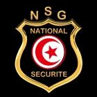 NATIONAL SECURITÉ ET GARDIENNAGE