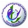 مركز تونس الدولي لتكنولوجيا البيئة