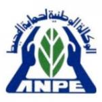 L'Agence Nationale de Protection de l'Environnement recrute 3 ingénieurs et un cadre technique