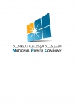 National power company