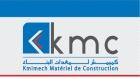 Kmc recrute un Technicien supérieur