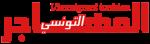 Al Mouhajir Al Tounsi recrute 3 Profils