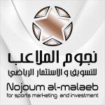 nojoum al malaeb recrute un développeur web