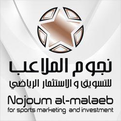 logos-20166