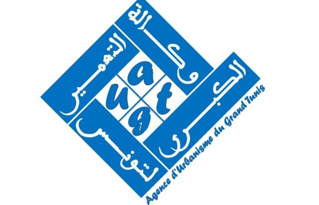 وكالة التعمير لتونس الكبرى التابعة لوزارة التجهيز و الاسكان و التهيئة الترابية
