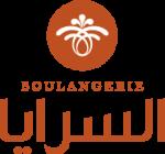 Essaraya recrute un Aide Chef Pâtissier / Chef viennoiserie