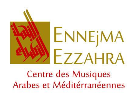 مركز الموسيقى العربية والمتوسطية